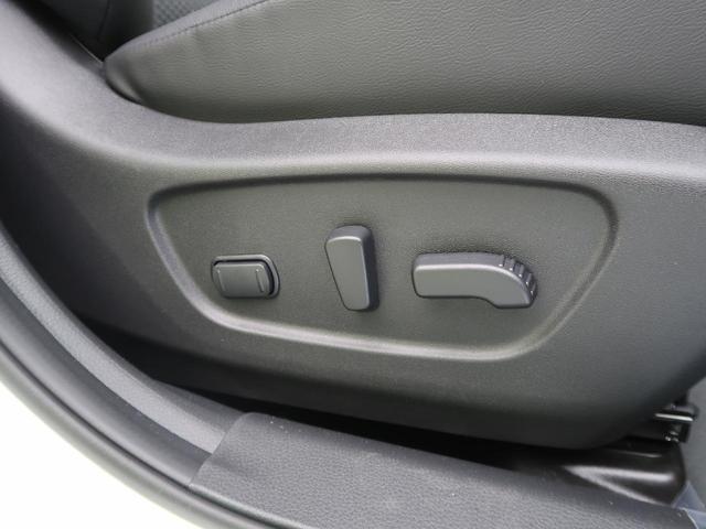 20Xi Vセレクション 登録済未使用車 プロパイロット エマージェンシーブレーキ レーンアシスト コーナーセンサー 全席シートヒーター パワーシート ルーフレール LEDヘッド&フォグ 純正18インチAW スマートキー(33枚目)