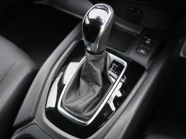 20Xi Vセレクション 登録済未使用車 プロパイロット エマージェンシーブレーキ レーンアシスト コーナーセンサー 全席シートヒーター パワーシート ルーフレール LEDヘッド&フォグ 純正18インチAW スマートキー(36枚目)