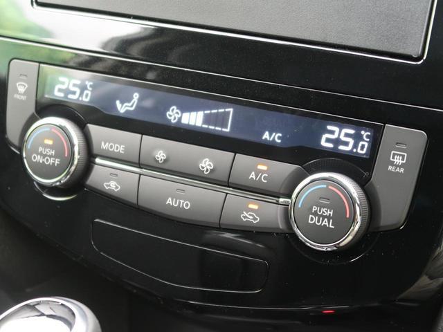 20Xi Vセレクション 登録済未使用車 プロパイロット エマージェンシーブレーキ レーンアシスト コーナーセンサー 全席シートヒーター パワーシート ルーフレール LEDヘッド&フォグ 純正18インチAW スマートキー(38枚目)