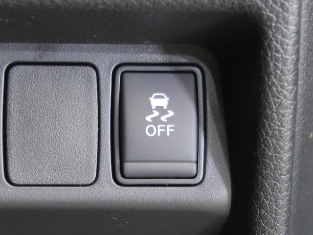 20Xi Vセレクション 登録済未使用車 プロパイロット エマージェンシーブレーキ レーンアシスト コーナーセンサー 全席シートヒーター パワーシート ルーフレール LEDヘッド&フォグ 純正18インチAW スマートキー(43枚目)