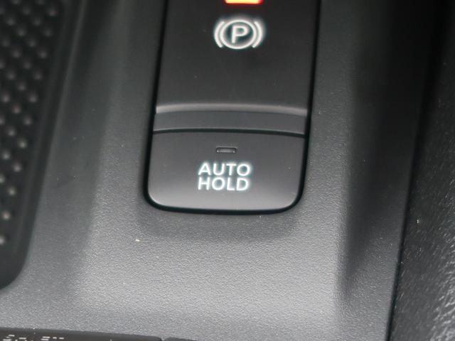 20Xi Vセレクション 登録済未使用車 プロパイロット エマージェンシーブレーキ レーンアシスト コーナーセンサー 全席シートヒーター パワーシート ルーフレール LEDヘッド&フォグ 純正18インチAW スマートキー(45枚目)