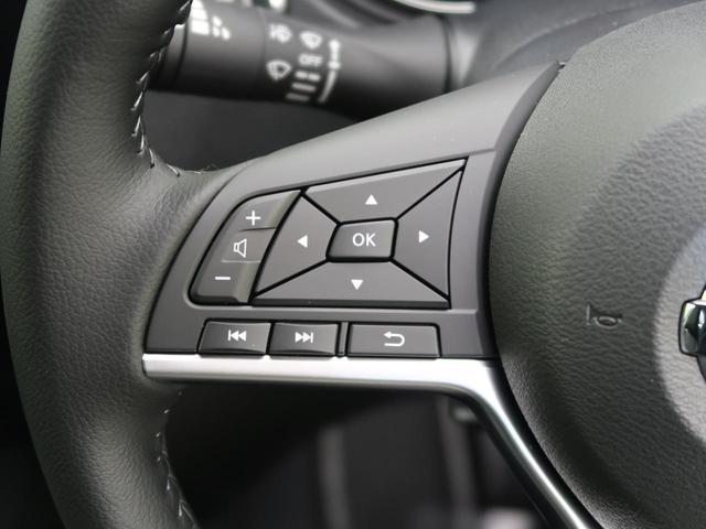 20Xi Vセレクション 登録済未使用車 プロパイロット エマージェンシーブレーキ レーンアシスト コーナーセンサー 全席シートヒーター パワーシート ルーフレール LEDヘッド&フォグ 純正18インチAW スマートキー(48枚目)