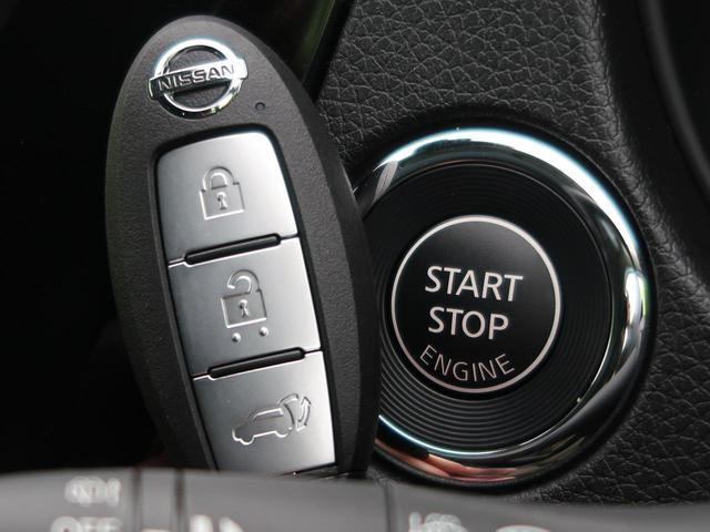 20Xi Vセレクション 登録済未使用車 プロパイロット エマージェンシーブレーキ レーンアシスト コーナーセンサー 全席シートヒーター パワーシート ルーフレール LEDヘッド&フォグ 純正18インチAW スマートキー(50枚目)