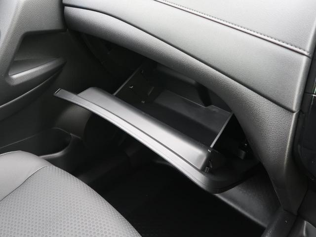 20Xi Vセレクション 登録済未使用車 プロパイロット エマージェンシーブレーキ レーンアシスト コーナーセンサー 全席シートヒーター パワーシート ルーフレール LEDヘッド&フォグ 純正18インチAW スマートキー(51枚目)