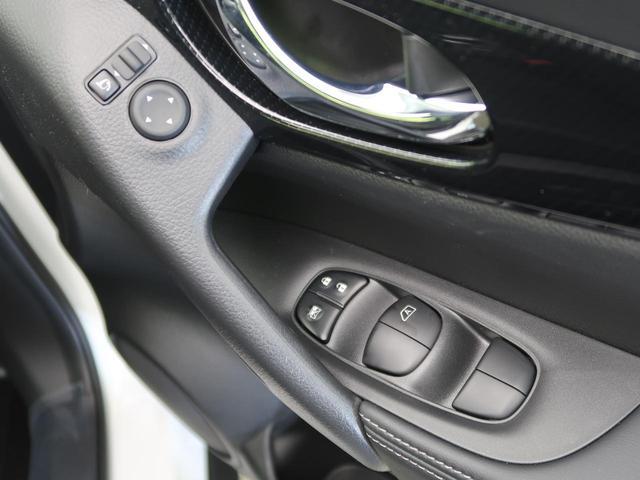 20Xi Vセレクション 登録済未使用車 プロパイロット エマージェンシーブレーキ レーンアシスト コーナーセンサー 全席シートヒーター パワーシート ルーフレール LEDヘッド&フォグ 純正18インチAW スマートキー(52枚目)