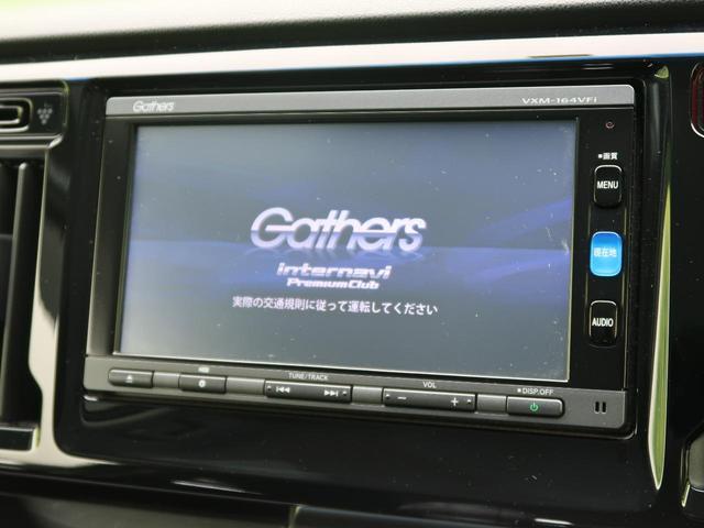 G・Lパッケージ 純正SDナビ バックカメラ ETC クルーズコントロール 純正14インチAW オートライト オートエアコン HIDヘッドライト(3枚目)