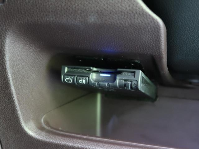 G・Lパッケージ 純正SDナビ バックカメラ ETC クルーズコントロール 純正14インチAW オートライト オートエアコン HIDヘッドライト(5枚目)