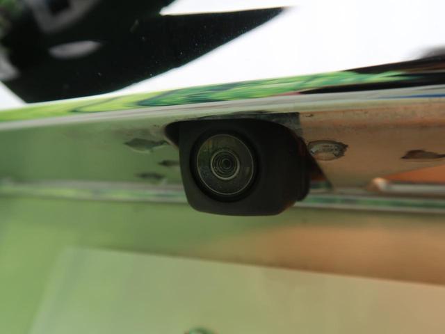 G・Lパッケージ 純正SDナビ バックカメラ ETC クルーズコントロール 純正14インチAW オートライト オートエアコン HIDヘッドライト(29枚目)