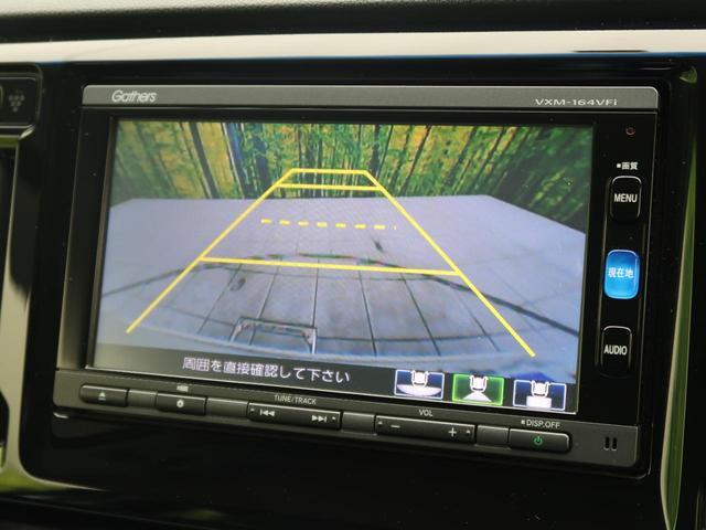 G・Lパッケージ 純正SDナビ バックカメラ ETC クルーズコントロール 純正14インチAW オートライト オートエアコン HIDヘッドライト(30枚目)