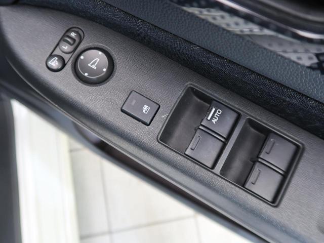 G・Lパッケージ 純正SDナビ バックカメラ ETC クルーズコントロール 純正14インチAW オートライト オートエアコン HIDヘッドライト(36枚目)