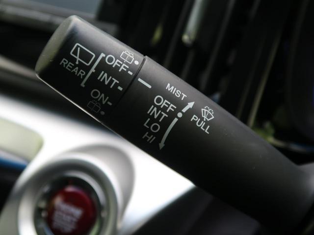 G・Lパッケージ 純正SDナビ バックカメラ ETC クルーズコントロール 純正14インチAW オートライト オートエアコン HIDヘッドライト(41枚目)