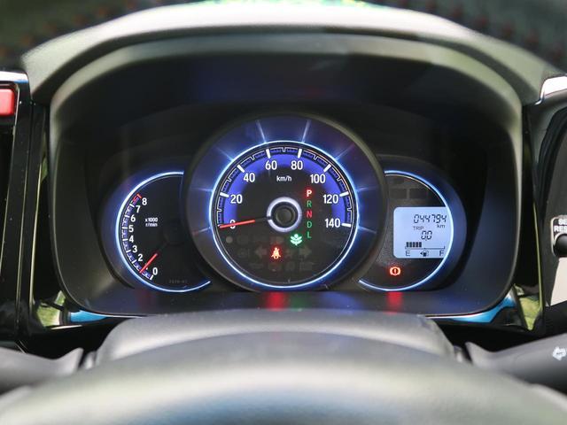 G・Lパッケージ 純正SDナビ バックカメラ ETC クルーズコントロール 純正14インチAW オートライト オートエアコン HIDヘッドライト(48枚目)