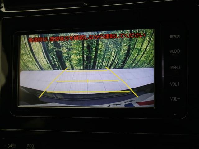 S 純正ナビ バックカメラ 衝突軽減ブレーキ レーンアシスト LEDヘッドライト&フォグ クルーズコントロール 純正17インチAW ドライブレコーダー オートライト(4枚目)