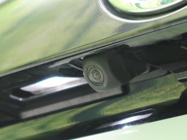 S 純正ナビ バックカメラ 衝突軽減ブレーキ レーンアシスト LEDヘッドライト&フォグ クルーズコントロール 純正17インチAW ドライブレコーダー オートライト(30枚目)