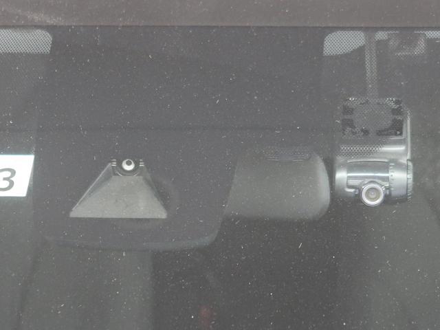 S 純正ナビ バックカメラ 衝突軽減ブレーキ レーンアシスト LEDヘッドライト&フォグ クルーズコントロール 純正17インチAW ドライブレコーダー オートライト(31枚目)
