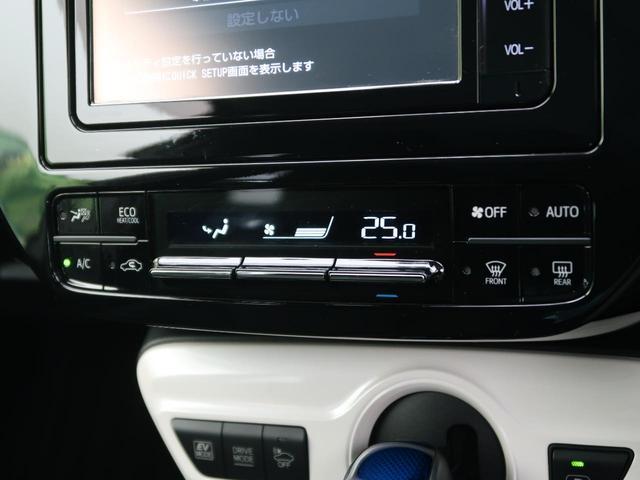 S 純正ナビ バックカメラ 衝突軽減ブレーキ レーンアシスト LEDヘッドライト&フォグ クルーズコントロール 純正17インチAW ドライブレコーダー オートライト(36枚目)