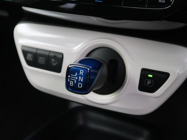 S 純正ナビ バックカメラ 衝突軽減ブレーキ レーンアシスト LEDヘッドライト&フォグ クルーズコントロール 純正17インチAW ドライブレコーダー オートライト(37枚目)