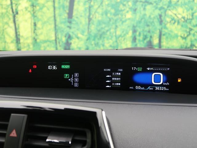 S 純正ナビ バックカメラ 衝突軽減ブレーキ レーンアシスト LEDヘッドライト&フォグ クルーズコントロール 純正17インチAW ドライブレコーダー オートライト(38枚目)