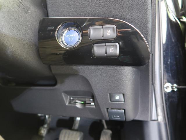 S 純正ナビ バックカメラ 衝突軽減ブレーキ レーンアシスト LEDヘッドライト&フォグ クルーズコントロール 純正17インチAW ドライブレコーダー オートライト(39枚目)