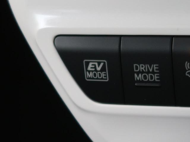 S 純正ナビ バックカメラ 衝突軽減ブレーキ レーンアシスト LEDヘッドライト&フォグ クルーズコントロール 純正17インチAW ドライブレコーダー オートライト(40枚目)