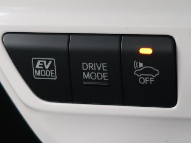 S 純正ナビ バックカメラ 衝突軽減ブレーキ レーンアシスト LEDヘッドライト&フォグ クルーズコントロール 純正17インチAW ドライブレコーダー オートライト(41枚目)