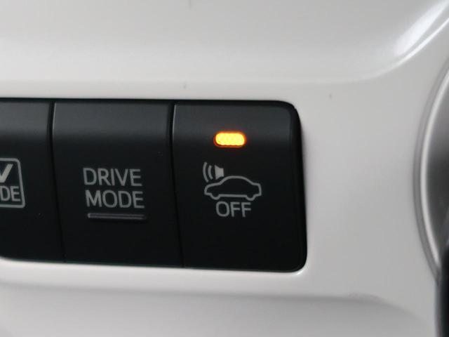 S 純正ナビ バックカメラ 衝突軽減ブレーキ レーンアシスト LEDヘッドライト&フォグ クルーズコントロール 純正17インチAW ドライブレコーダー オートライト(42枚目)