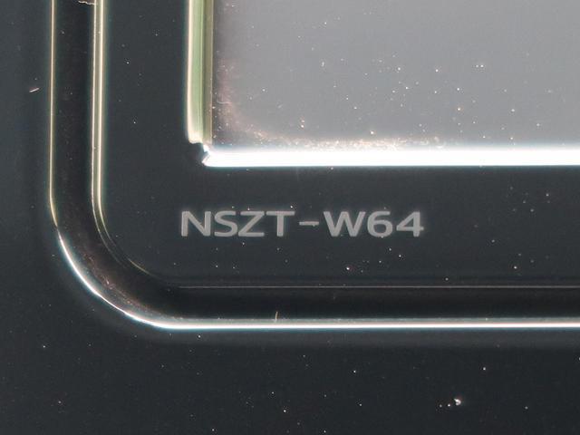 S 純正ナビ バックカメラ 衝突軽減ブレーキ レーンアシスト LEDヘッドライト&フォグ クルーズコントロール 純正17インチAW ドライブレコーダー オートライト(43枚目)