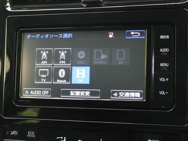 S 純正ナビ バックカメラ 衝突軽減ブレーキ レーンアシスト LEDヘッドライト&フォグ クルーズコントロール 純正17インチAW ドライブレコーダー オートライト(44枚目)