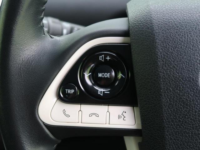 S 純正ナビ バックカメラ 衝突軽減ブレーキ レーンアシスト LEDヘッドライト&フォグ クルーズコントロール 純正17インチAW ドライブレコーダー オートライト(47枚目)