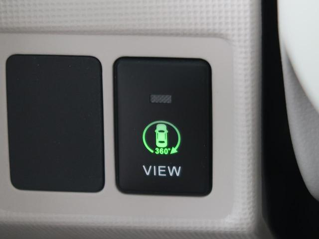 Xホワイトアクセントリミテッド SAIII パナソニックナビ パノラマミックビューモニター 両側パワースライドドア 衝突軽減ブレーキ アイドリングストップ 横滑り防止装置 オートライト オートエアコン(6枚目)