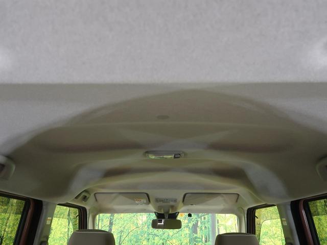 Xホワイトアクセントリミテッド SAIII パナソニックナビ パノラマミックビューモニター 両側パワースライドドア 衝突軽減ブレーキ アイドリングストップ 横滑り防止装置 オートライト オートエアコン(34枚目)