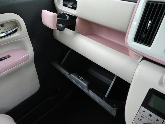Xホワイトアクセントリミテッド SAIII パナソニックナビ パノラマミックビューモニター 両側パワースライドドア 衝突軽減ブレーキ アイドリングストップ 横滑り防止装置 オートライト オートエアコン(38枚目)