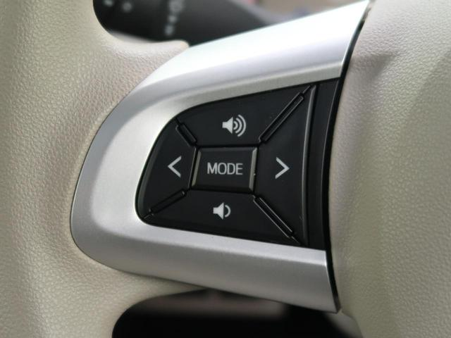 Xホワイトアクセントリミテッド SAIII パナソニックナビ パノラマミックビューモニター 両側パワースライドドア 衝突軽減ブレーキ アイドリングストップ 横滑り防止装置 オートライト オートエアコン(41枚目)