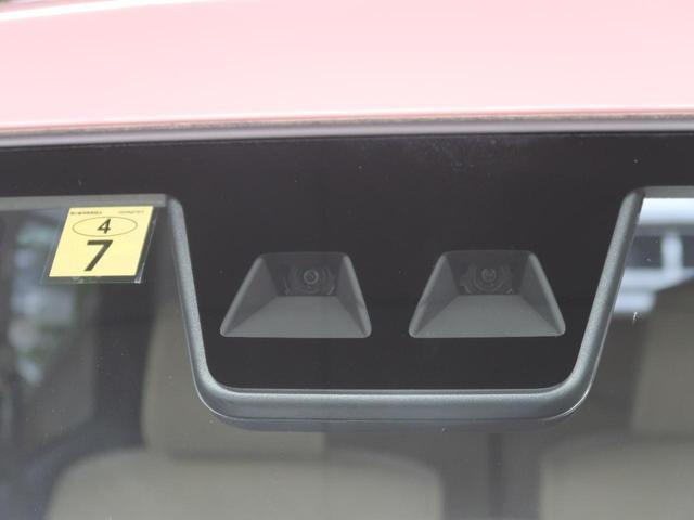 Xホワイトアクセントリミテッド SAIII パナソニックナビ パノラマミックビューモニター 両側パワースライドドア 衝突軽減ブレーキ アイドリングストップ 横滑り防止装置 オートライト オートエアコン(50枚目)