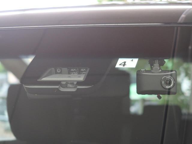 G パワーパッケージ 純正ナビ バックカメラ 両側電動ドア 衝突軽減ブレーキ レーンアシスト レーダークルーズコントロール オートマチックハイビーム シートヒーター パワーシート LEDヘッド&フォグ スマートキー 禁煙車(28枚目)