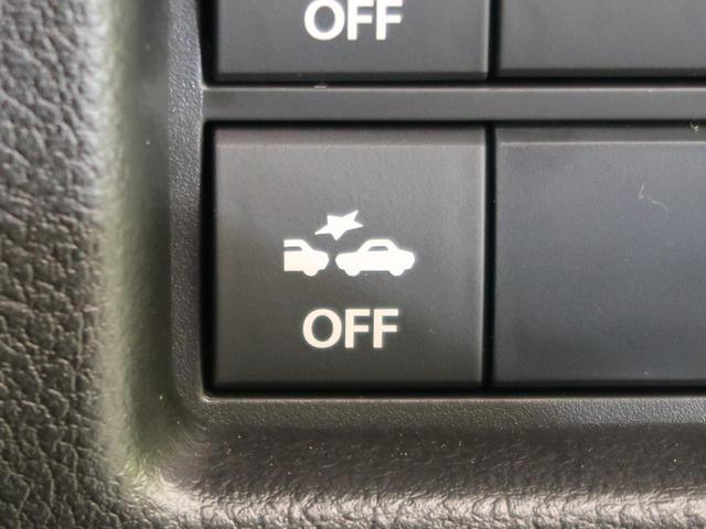 ハイブリッドX 届出済未使用車 衝突軽減ブレーキ 全方位カメラPKG コーナーセンサー レーンアシスト 前席シートヒーター アイドリングストップ LEDヘッドライト オートライト 純正15インチAW(4枚目)