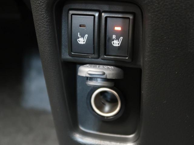 ハイブリッドX 届出済未使用車 衝突軽減ブレーキ 全方位カメラPKG コーナーセンサー レーンアシスト 前席シートヒーター アイドリングストップ LEDヘッドライト オートライト 純正15インチAW(7枚目)