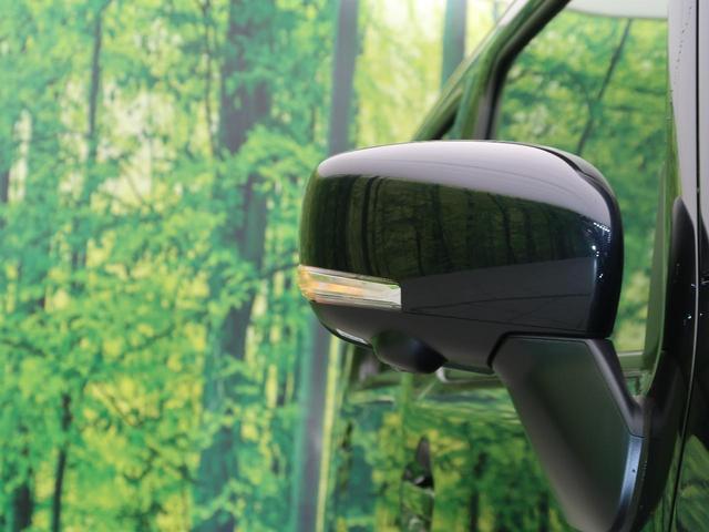 ハイブリッドX 届出済未使用車 衝突軽減ブレーキ 全方位カメラPKG コーナーセンサー レーンアシスト 前席シートヒーター アイドリングストップ LEDヘッドライト オートライト 純正15インチAW(25枚目)