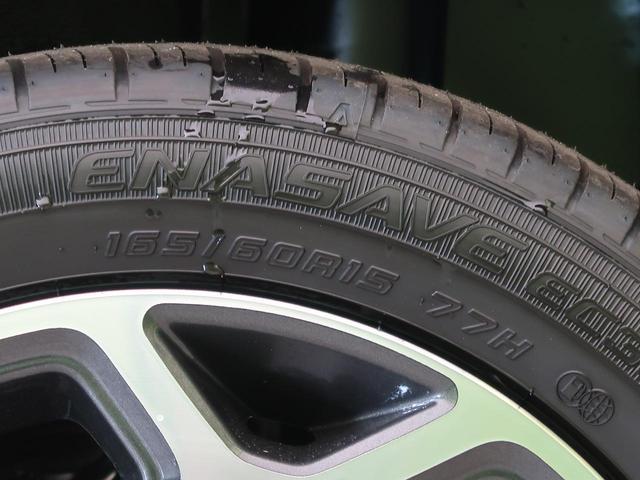 ハイブリッドX 届出済未使用車 衝突軽減ブレーキ 全方位カメラPKG コーナーセンサー レーンアシスト 前席シートヒーター アイドリングストップ LEDヘッドライト オートライト 純正15インチAW(28枚目)