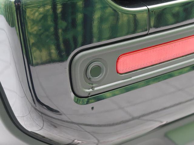 ハイブリッドX 届出済未使用車 衝突軽減ブレーキ 全方位カメラPKG コーナーセンサー レーンアシスト 前席シートヒーター アイドリングストップ LEDヘッドライト オートライト 純正15インチAW(29枚目)