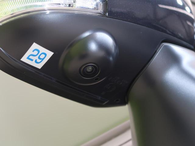 ハイブリッドX 届出済未使用車 衝突軽減ブレーキ 全方位カメラPKG コーナーセンサー レーンアシスト 前席シートヒーター アイドリングストップ LEDヘッドライト オートライト 純正15インチAW(31枚目)