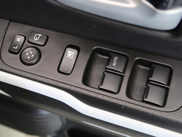 ハイブリッドX 届出済未使用車 衝突軽減ブレーキ 全方位カメラPKG コーナーセンサー レーンアシスト 前席シートヒーター アイドリングストップ LEDヘッドライト オートライト 純正15インチAW(37枚目)