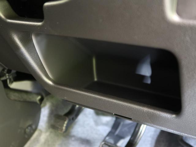 ハイブリッドX 届出済未使用車 衝突軽減ブレーキ 全方位カメラPKG コーナーセンサー レーンアシスト 前席シートヒーター アイドリングストップ LEDヘッドライト オートライト 純正15インチAW(38枚目)
