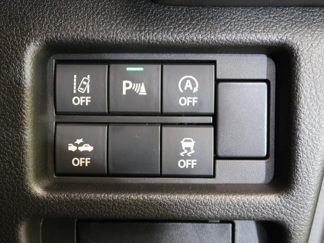 ハイブリッドX 届出済未使用車 衝突軽減ブレーキ 全方位カメラPKG コーナーセンサー レーンアシスト 前席シートヒーター アイドリングストップ LEDヘッドライト オートライト 純正15インチAW(39枚目)