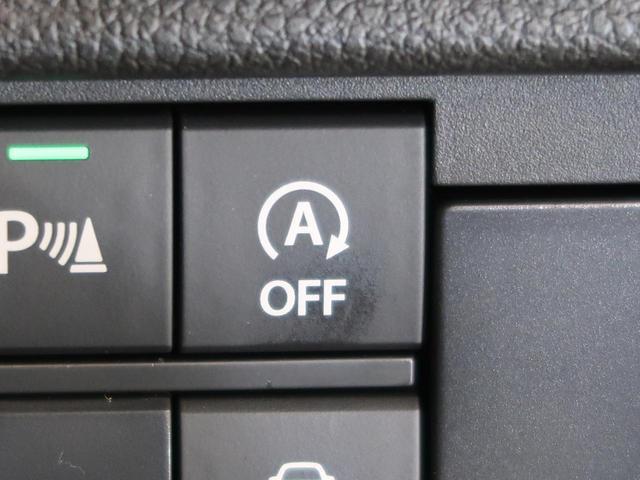 ハイブリッドX 届出済未使用車 衝突軽減ブレーキ 全方位カメラPKG コーナーセンサー レーンアシスト 前席シートヒーター アイドリングストップ LEDヘッドライト オートライト 純正15インチAW(40枚目)