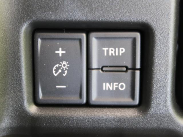 ハイブリッドX 届出済未使用車 衝突軽減ブレーキ 全方位カメラPKG コーナーセンサー レーンアシスト 前席シートヒーター アイドリングストップ LEDヘッドライト オートライト 純正15インチAW(41枚目)