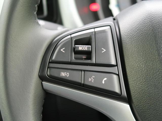ハイブリッドX 届出済未使用車 衝突軽減ブレーキ 全方位カメラPKG コーナーセンサー レーンアシスト 前席シートヒーター アイドリングストップ LEDヘッドライト オートライト 純正15インチAW(42枚目)