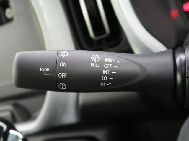 ハイブリッドX 届出済未使用車 衝突軽減ブレーキ 全方位カメラPKG コーナーセンサー レーンアシスト 前席シートヒーター アイドリングストップ LEDヘッドライト オートライト 純正15インチAW(44枚目)