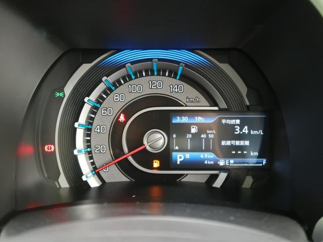 ハイブリッドX 届出済未使用車 衝突軽減ブレーキ 全方位カメラPKG コーナーセンサー レーンアシスト 前席シートヒーター アイドリングストップ LEDヘッドライト オートライト 純正15インチAW(45枚目)