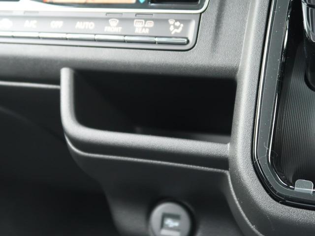 ハイブリッドX 届出済未使用車 衝突軽減ブレーキ 全方位カメラPKG コーナーセンサー レーンアシスト 前席シートヒーター アイドリングストップ LEDヘッドライト オートライト 純正15インチAW(46枚目)